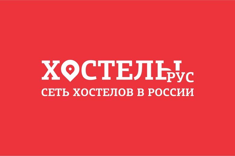 Хостели Росії з'являться на всіх вокзалах